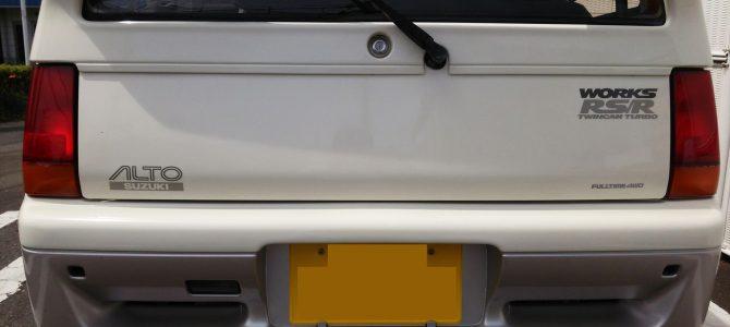 CS22S デカール(ステッカー)貼り替え