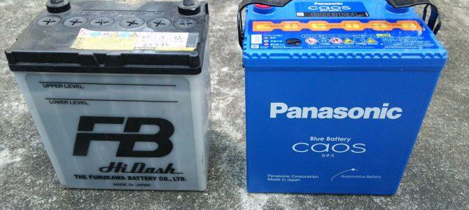 CS22S Panasonic製caos(カオス)バッテリ